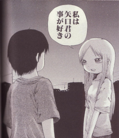 f:id:n-kashima:20130626014831j:image