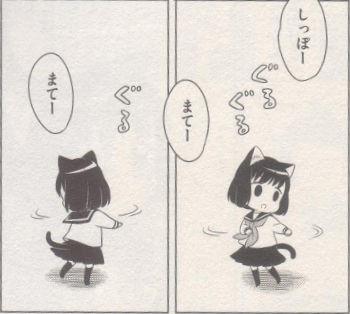 f:id:n-kashima:20140227033932j:image