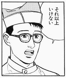 f:id:n-kashima:20140227034013j:image
