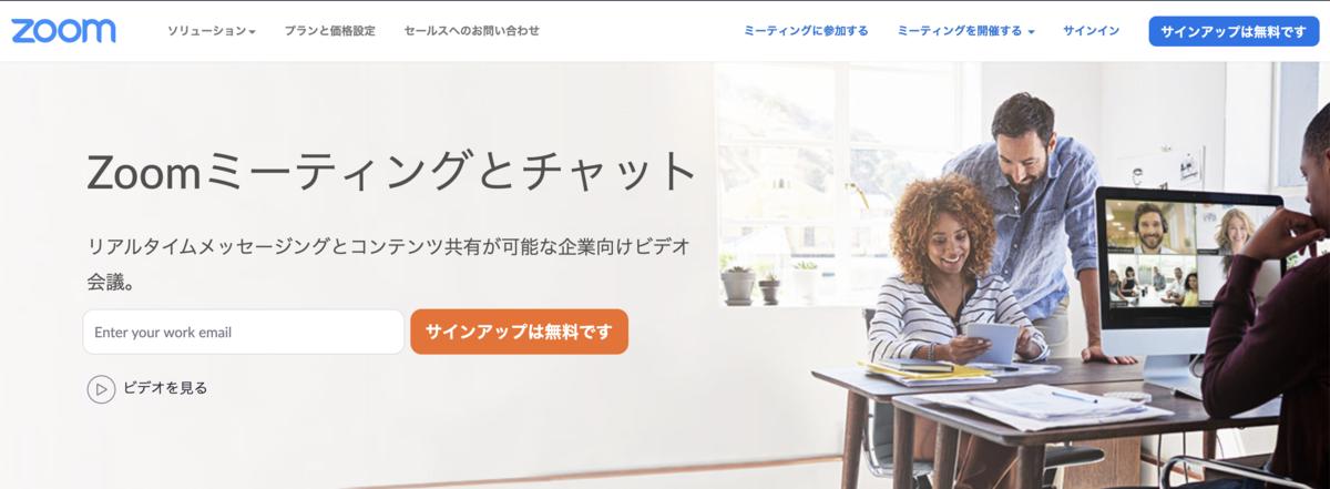 f:id:n-koshikawa_holmescloud:20200312174400p:plain