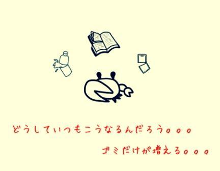 f:id:n-m-c-9311:20171111211158j:plain