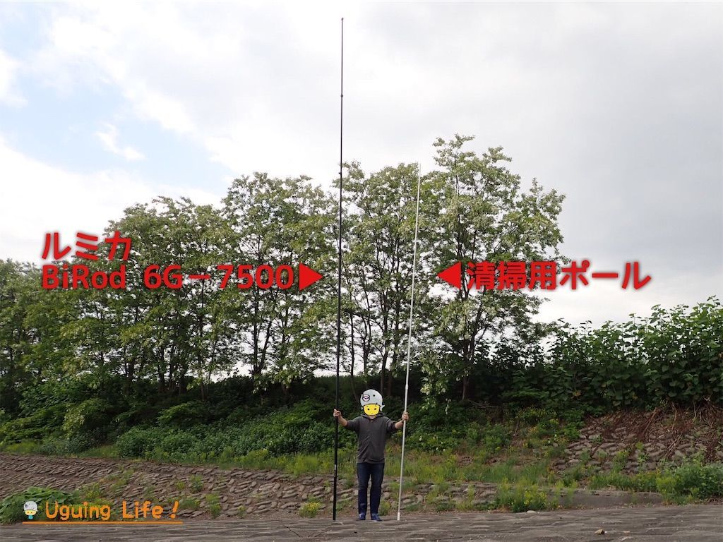 f:id:n-m-c-9311:20190607162313j:image