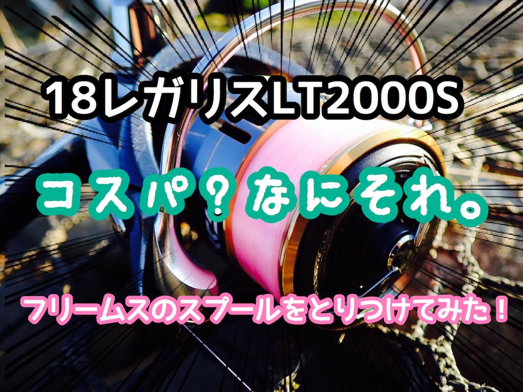 f:id:n-m-c-9311:20191112213544p:plain