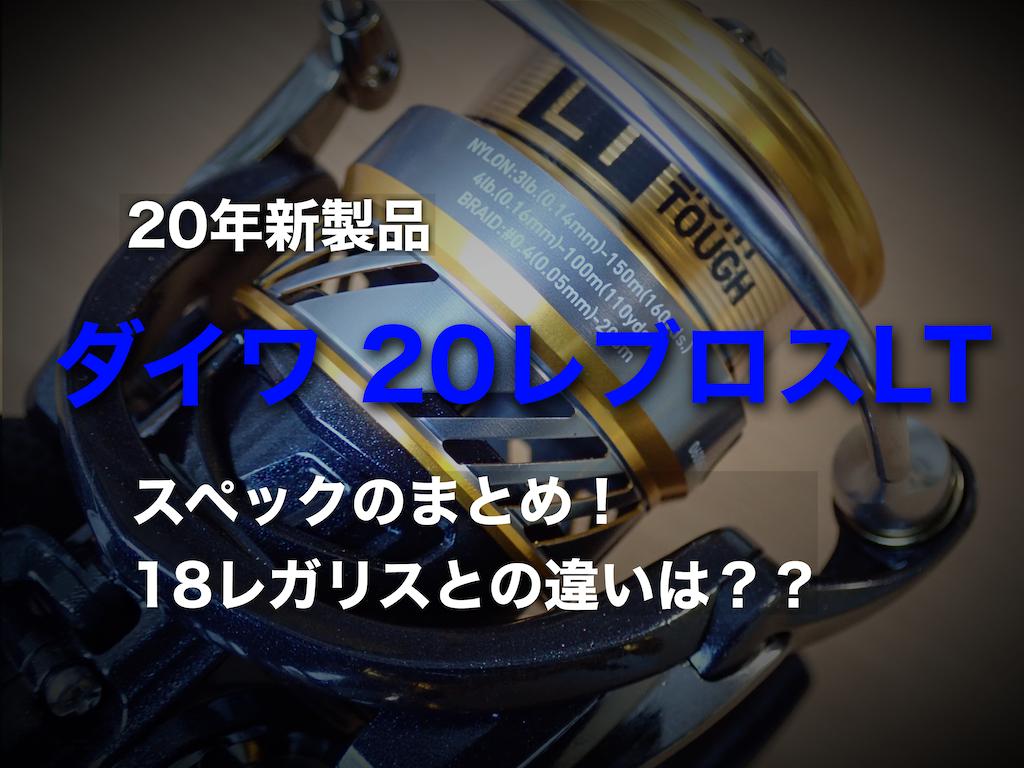 f:id:n-m-c-9311:20200130123456p:plain