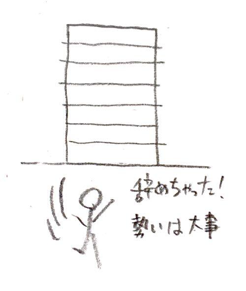 f:id:n-naga:20170622100659j:plain