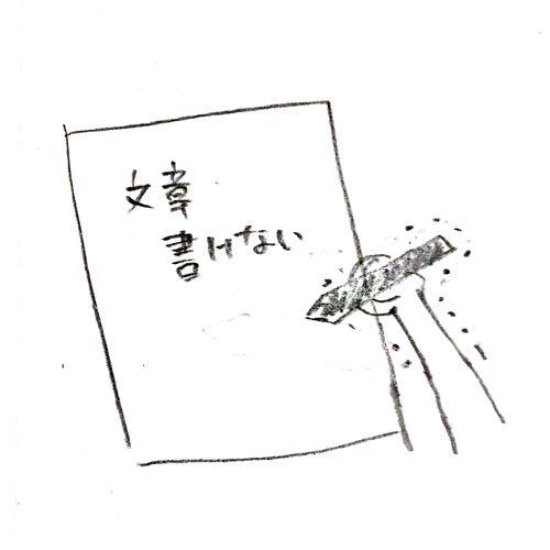 f:id:n-naga:20170622194719j:plain