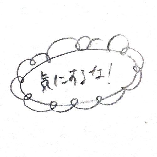 f:id:n-naga:20170622221313j:plain