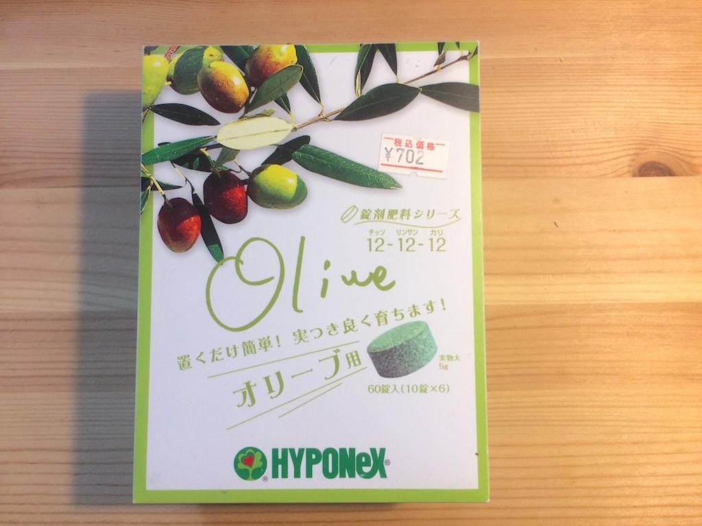f:id:n-naga:20170627142507j:plain