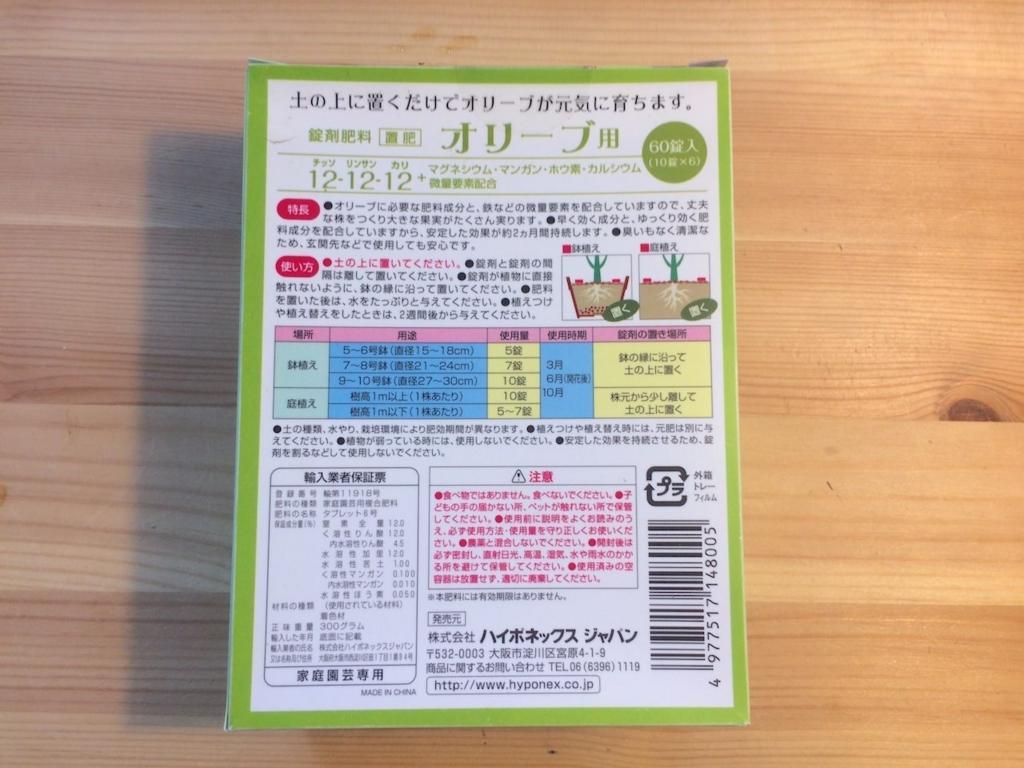 f:id:n-naga:20170627142716j:plain