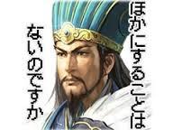 f:id:n-shikata:20170527180439p:plain