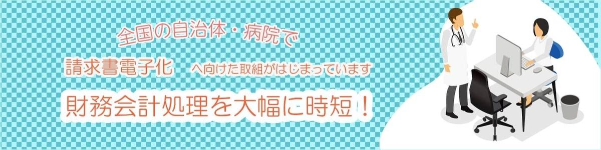 f:id:n-tanuma:20210621153817j:plain
