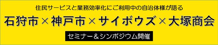 f:id:n-tanuma:20210709174400p:plain