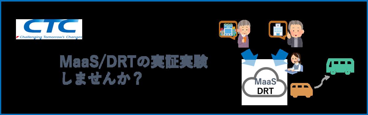 f:id:n-tanuma:20210713131516p:plain