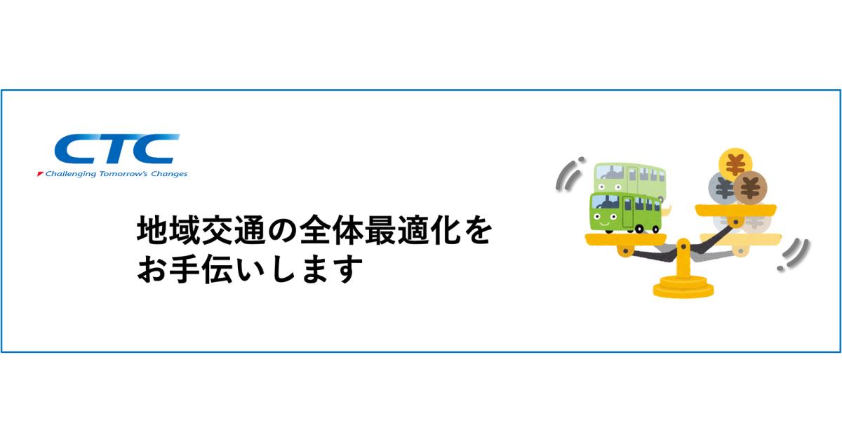 f:id:n-tanuma:20210715150432p:plain