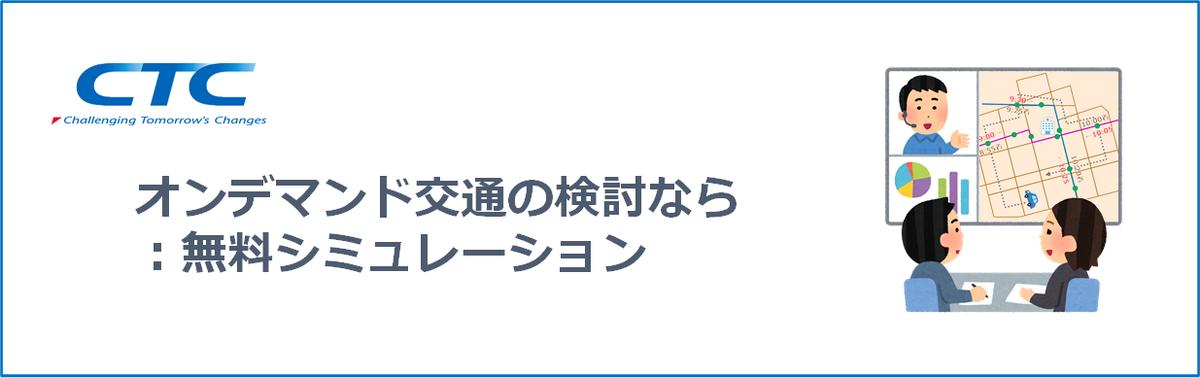 f:id:n-tanuma:20210806094422p:plain