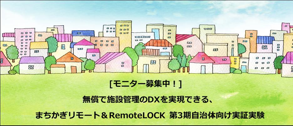f:id:n-tanuma:20210806180626p:plain