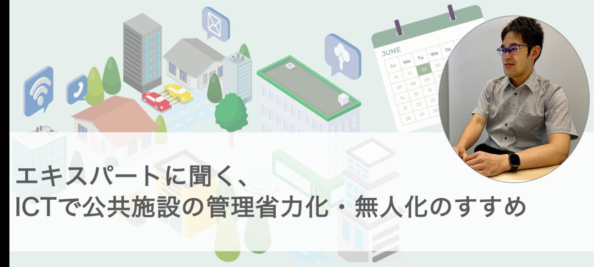 f:id:n-tanuma:20210812112406p:plain