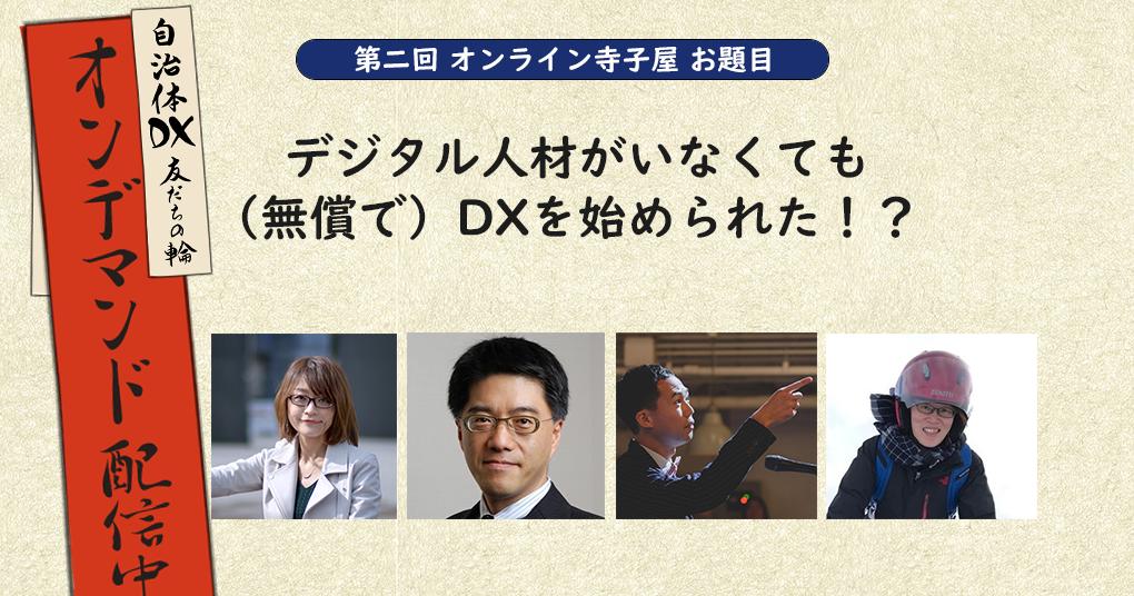 f:id:n-tanuma:20210823165142p:plain