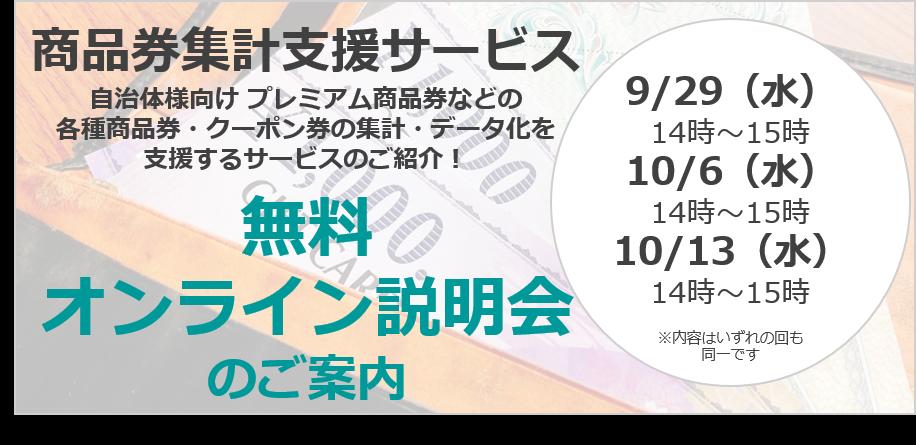f:id:n-tanuma:20210907131016p:plain