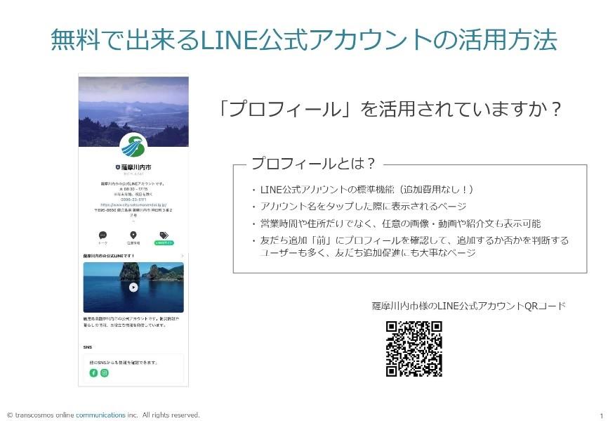 f:id:n-tanuma:20210908101611j:plain