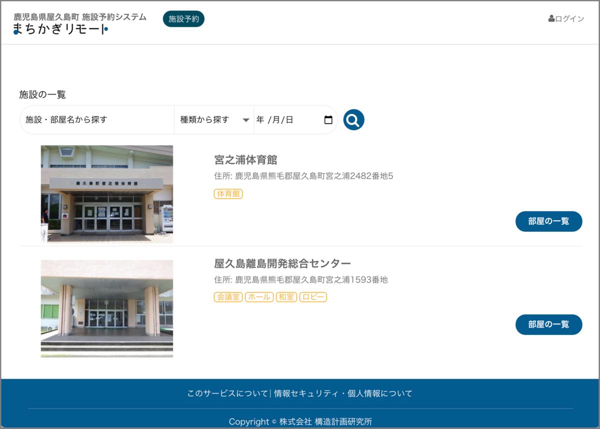 f:id:n-tanuma:20210910095849p:plain