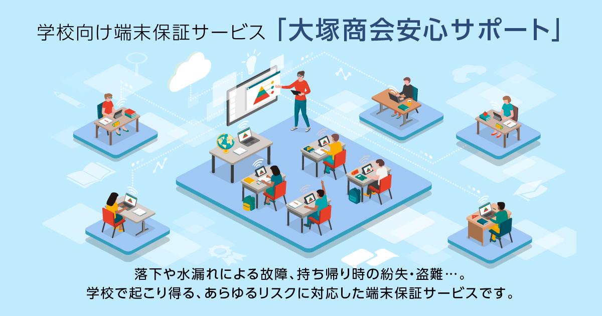 f:id:n-tanuma:20210916135359j:plain