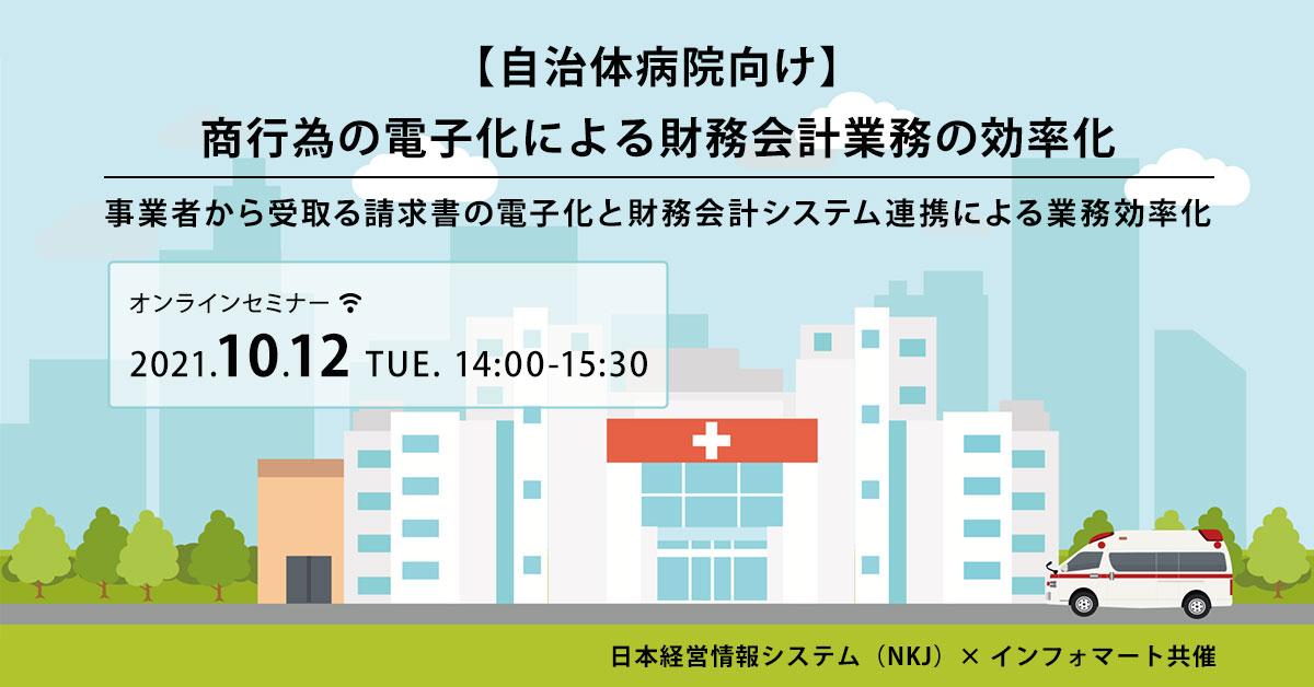 f:id:n-tanuma:20210922180114j:plain