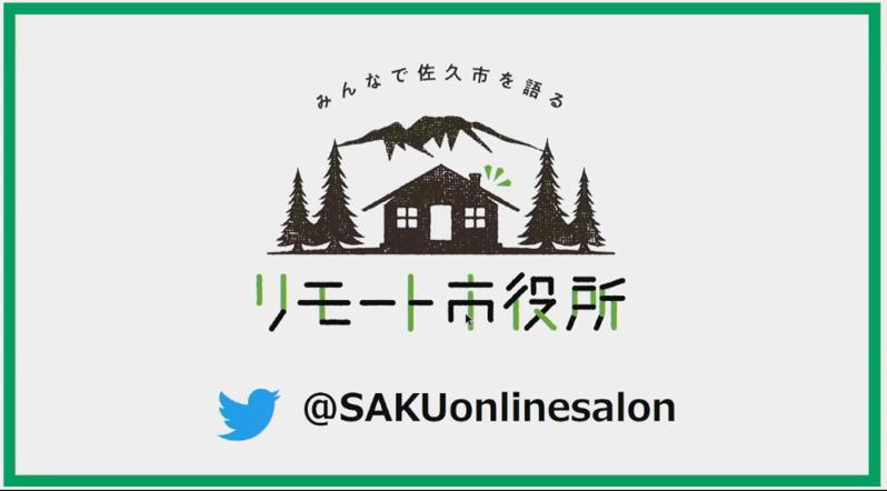 f:id:n-tanuma:20210924093354p:plain