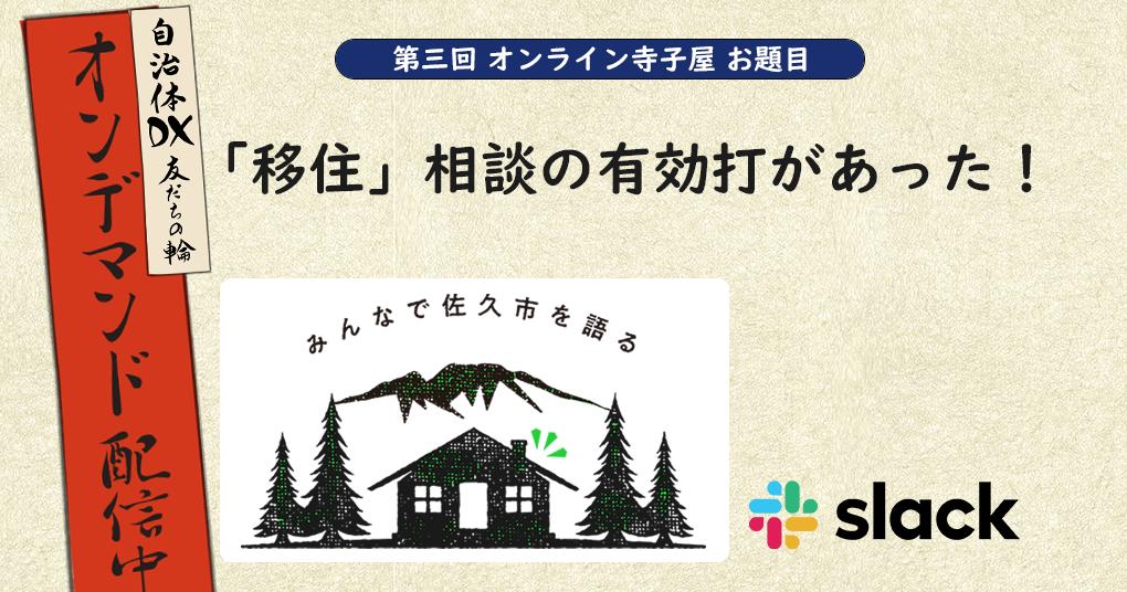 f:id:n-tanuma:20210924164842p:plain