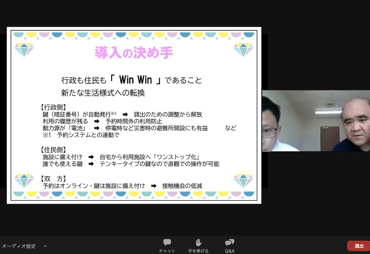 f:id:n-tanuma:20210929153044p:plain