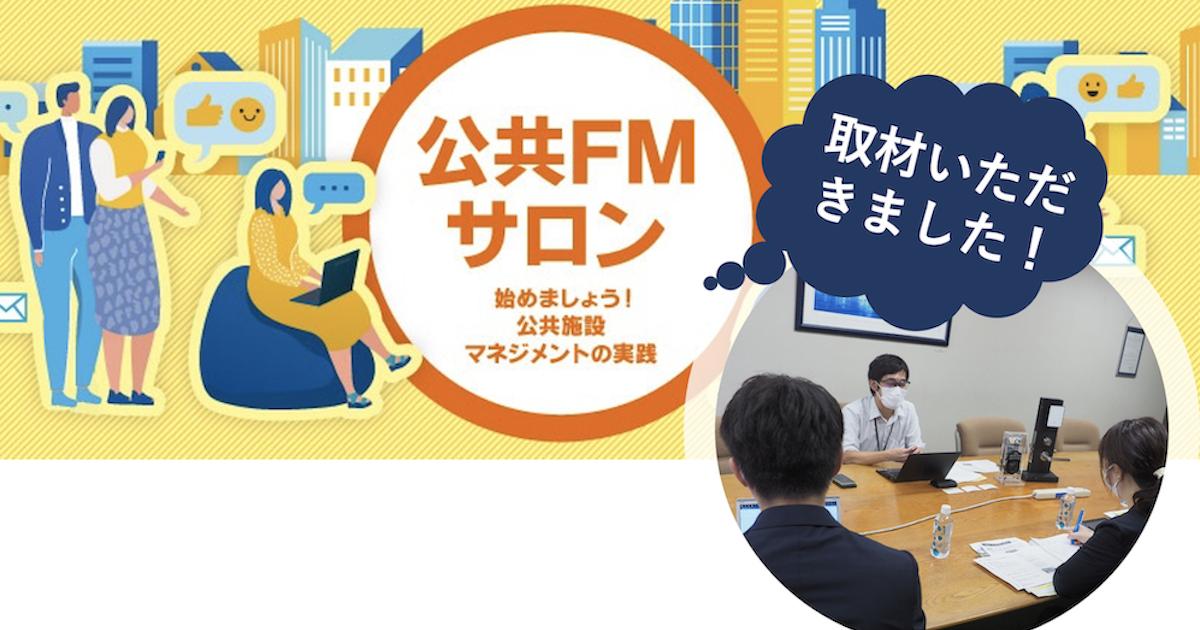 f:id:n-tanuma:20211010153405p:plain