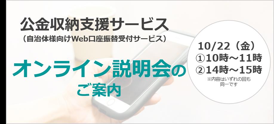f:id:n-tanuma:20211011170716p:plain