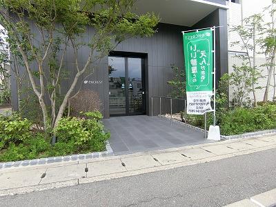 f:id:n-tenjin-cjs:20170730180309j:plain