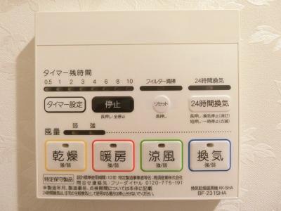 f:id:n-tenjin-cjs:20170804173752j:plain