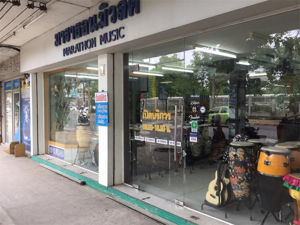 f:id:n-thai:20160629154713j:image