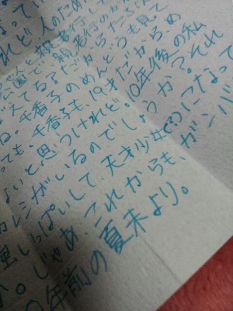 f:id:n-yamaguchi469:20151113182542j:image