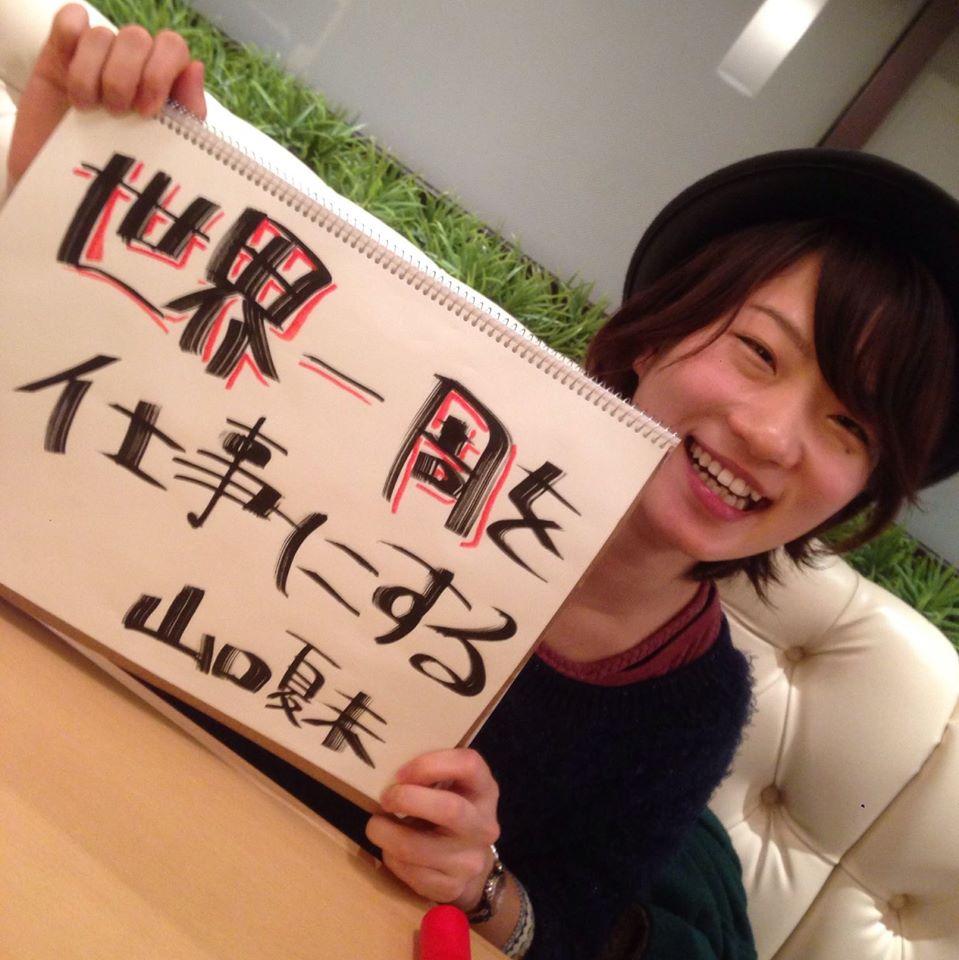 f:id:n-yamaguchi469:20160222172120j:plain