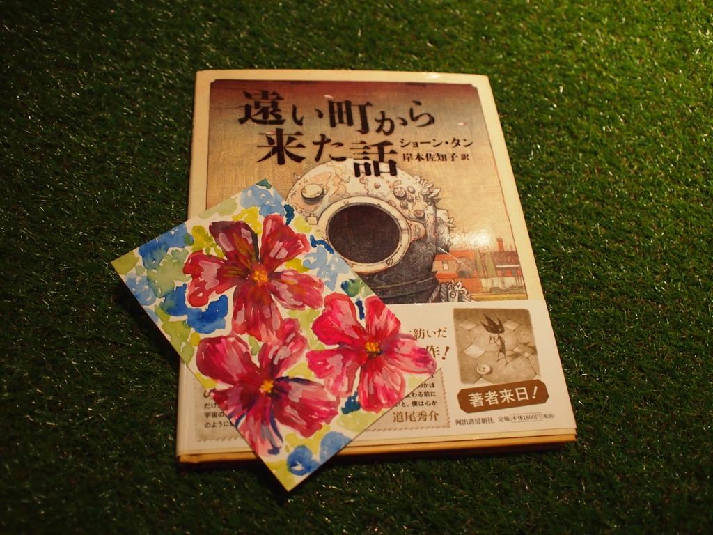 f:id:n-yamaguchi469:20160714214455j:plain