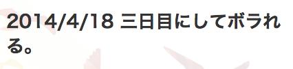 f:id:n-yamaguchi469:20160730114000p:plain