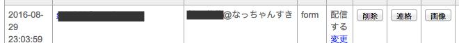 f:id:n-yamaguchi469:20160830175830p:plain