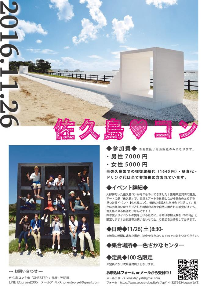 f:id:n-yamaguchi469:20161120005828j:plain