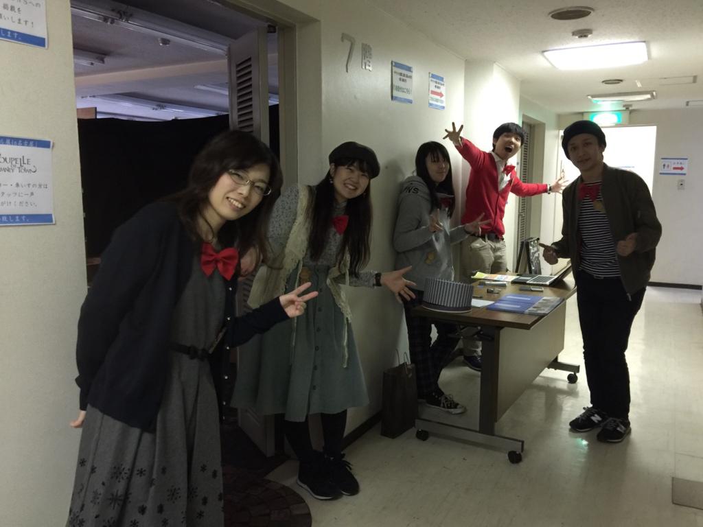 f:id:n-yamaguchi469:20161204205835p:plain