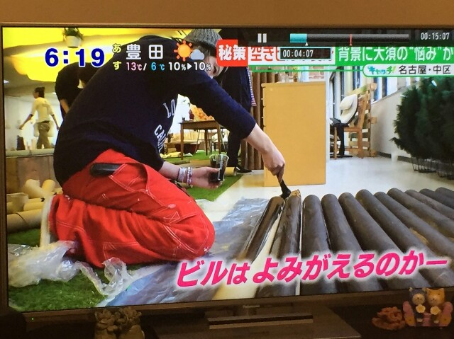 f:id:n-yamaguchi469:20170101163339j:image