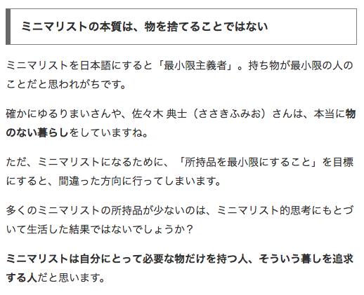 f:id:n-yamaguchi469:20170116124359p:plain