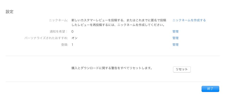 f:id:n-yamaguchi469:20170324114351p:plain