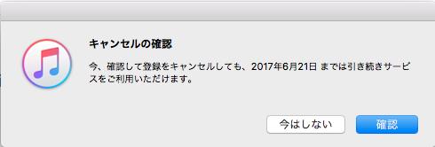 f:id:n-yamaguchi469:20170324114401p:plain