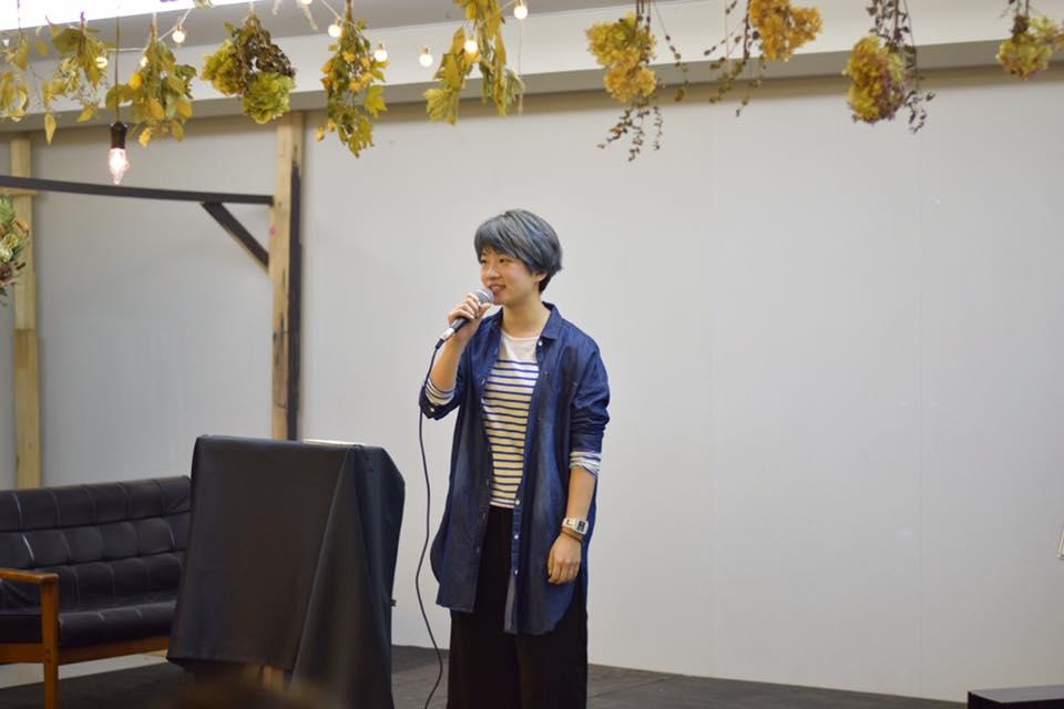 f:id:n-yamaguchi469:20170423154609j:plain