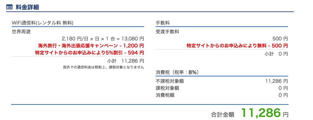 f:id:n-yamaguchi469:20171001234552p:plain