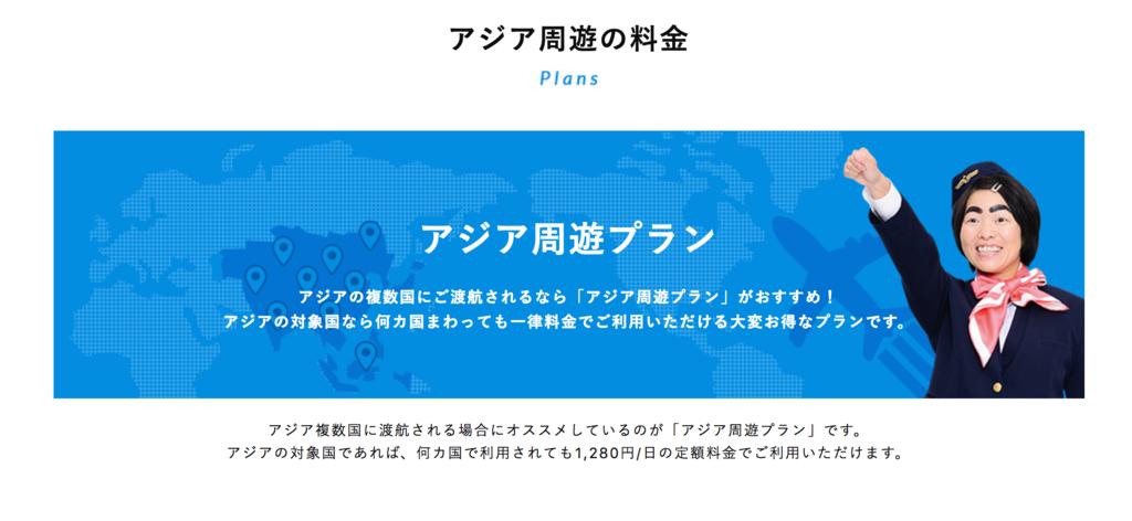 f:id:n-yamaguchi469:20171001234610p:plain