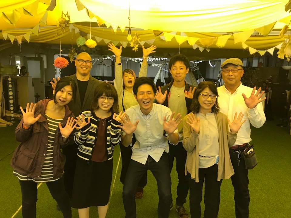 f:id:n-yamaguchi469:20171030120349j:plain